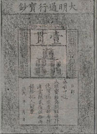 A gray portrait-oriented piece of paper with lines subdividing it into smaller rectangles. Some rectangles contain Chinese characters; others, rectilinear designs; others, an apparently random texture.